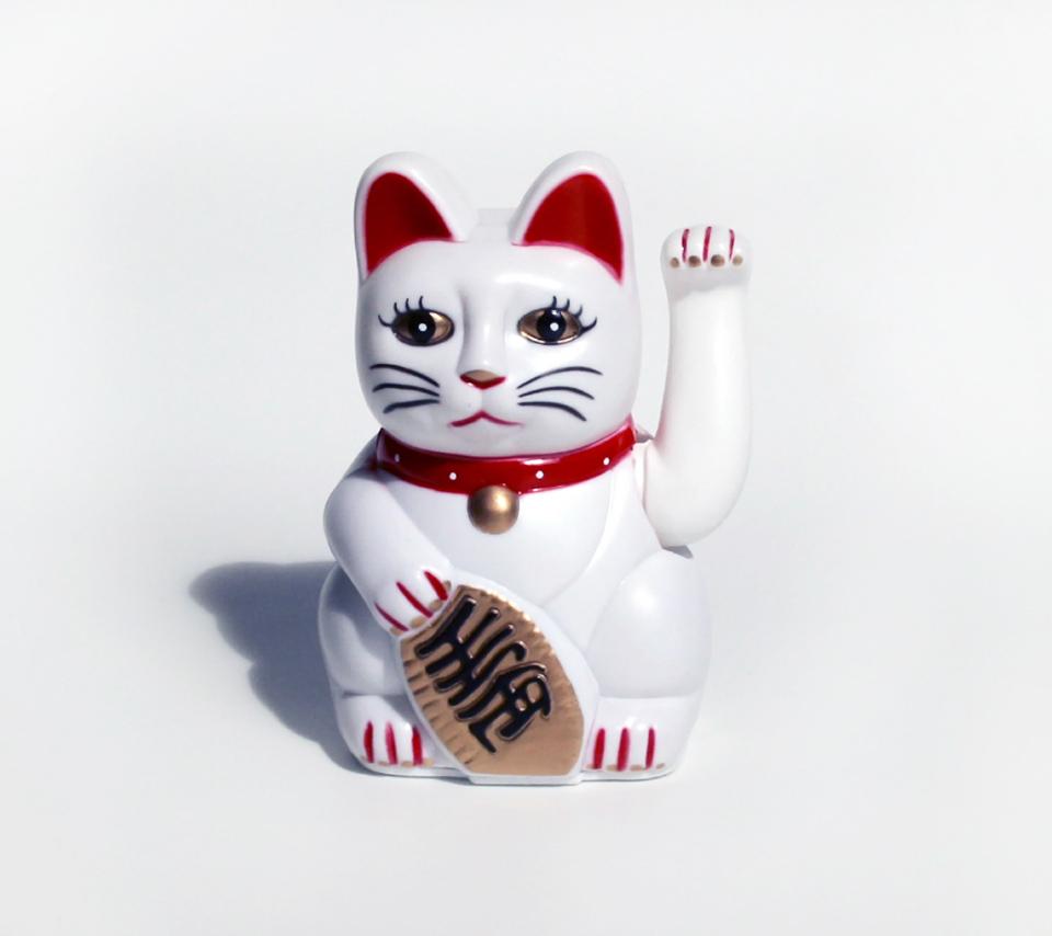 catpiggy bankwhiteWelcoming CatLucky CatMoney catFortune Cat 960x854