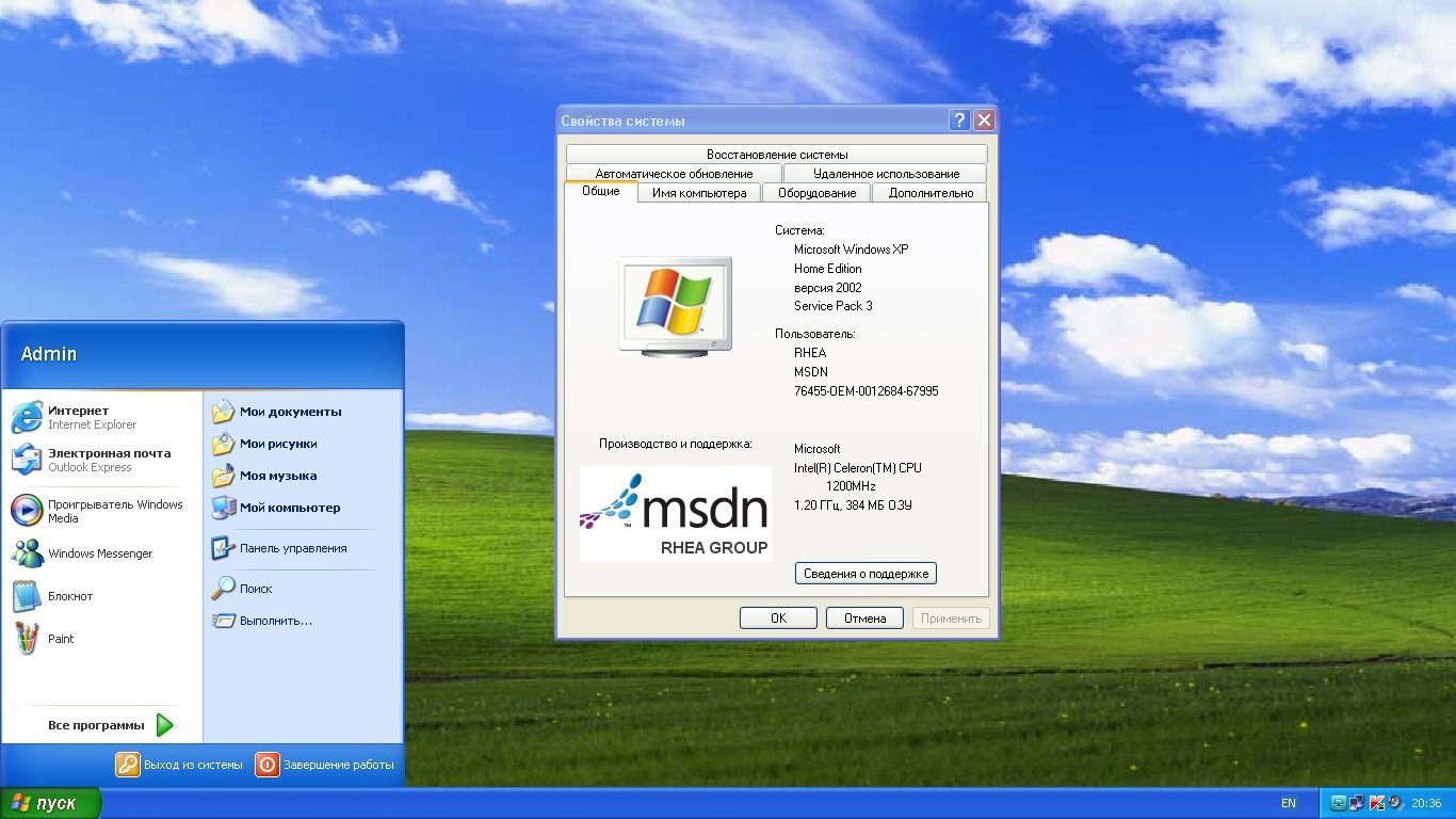 windows xp home activator