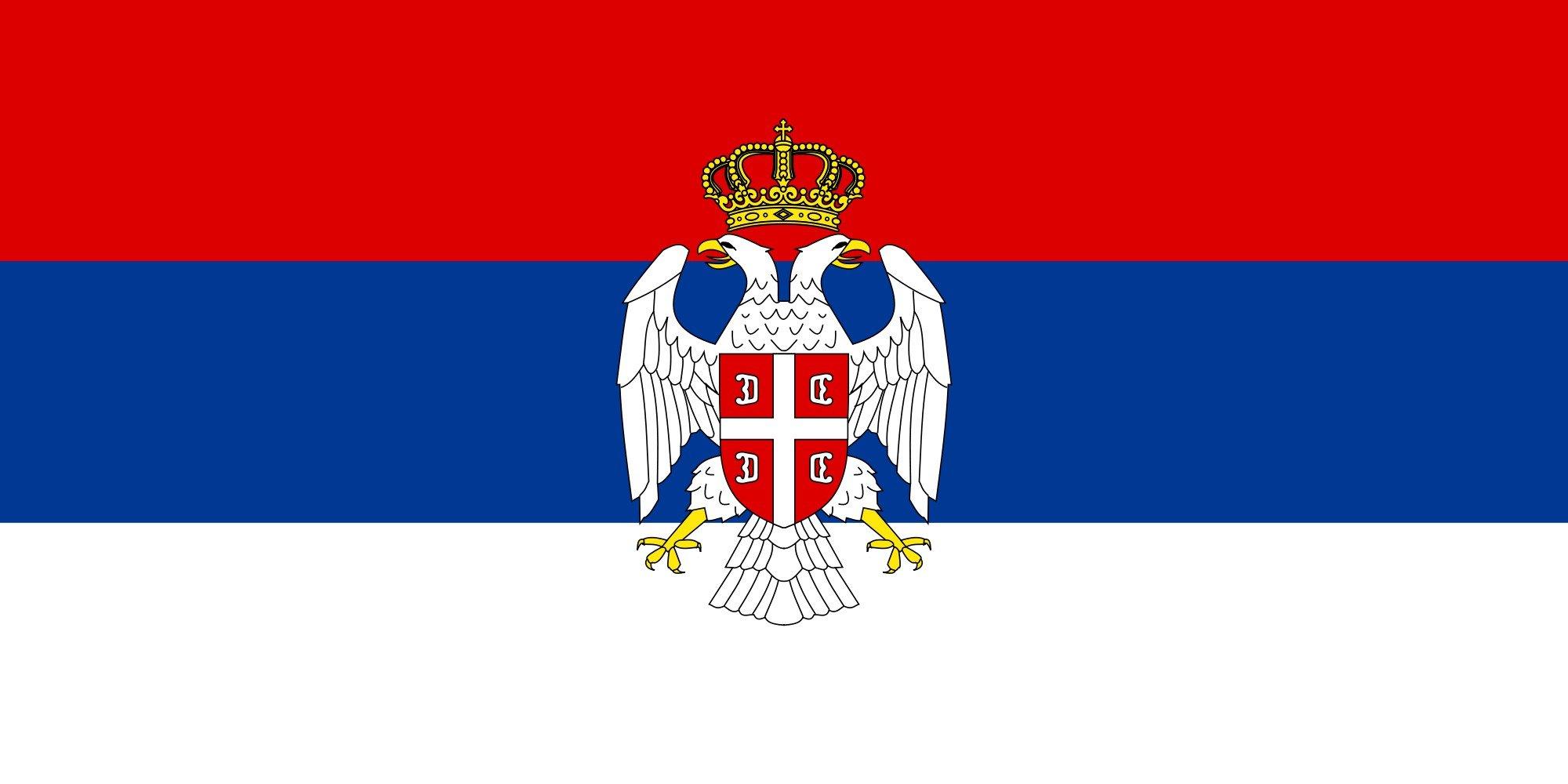 Serbian Flag Wallpaper wwwimgkidcom   The Image Kid 2000x1000