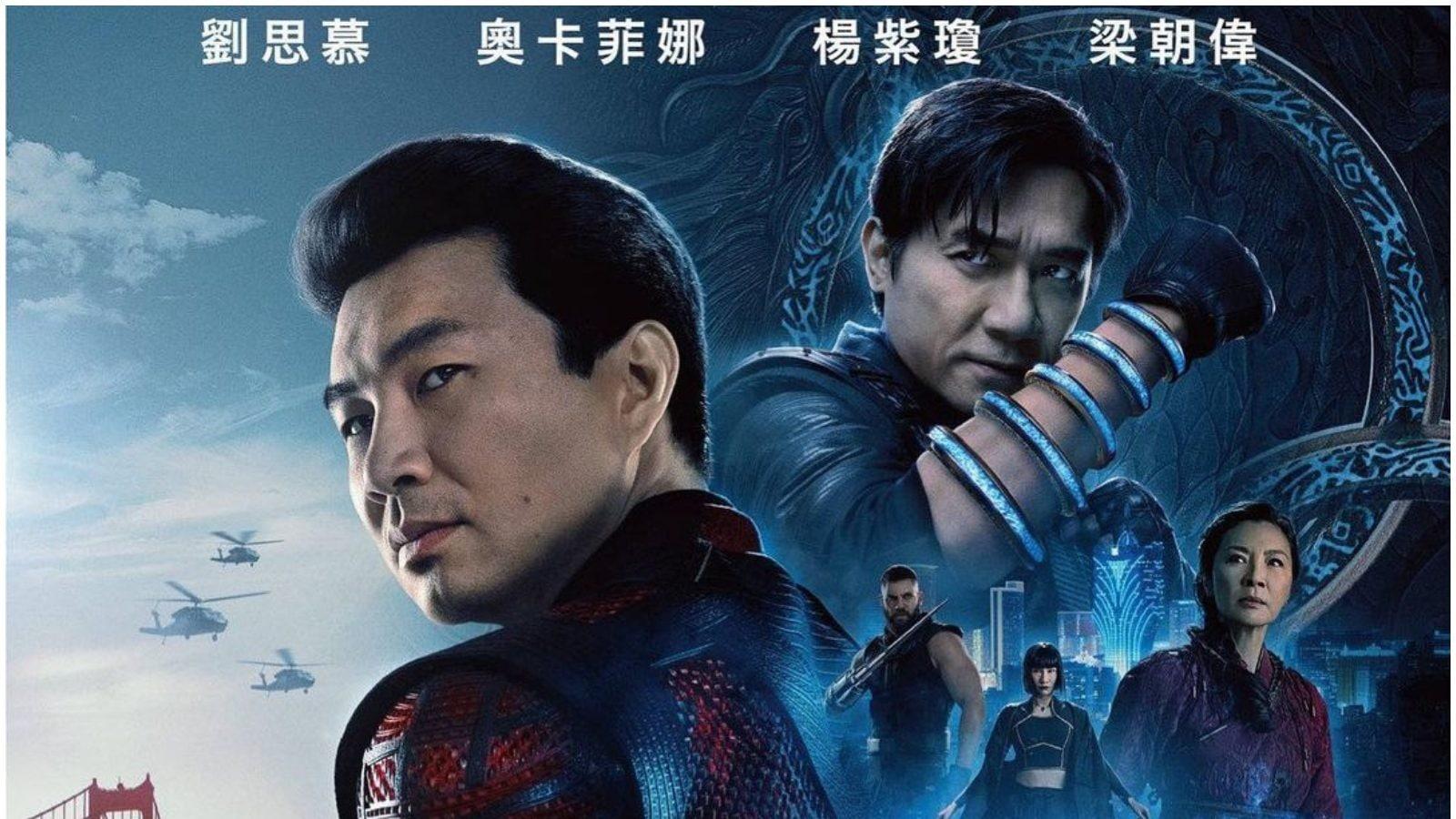 Simu Liu criticizes Disney CEO Bob Chapek for calling Shang Chi an 1600x900