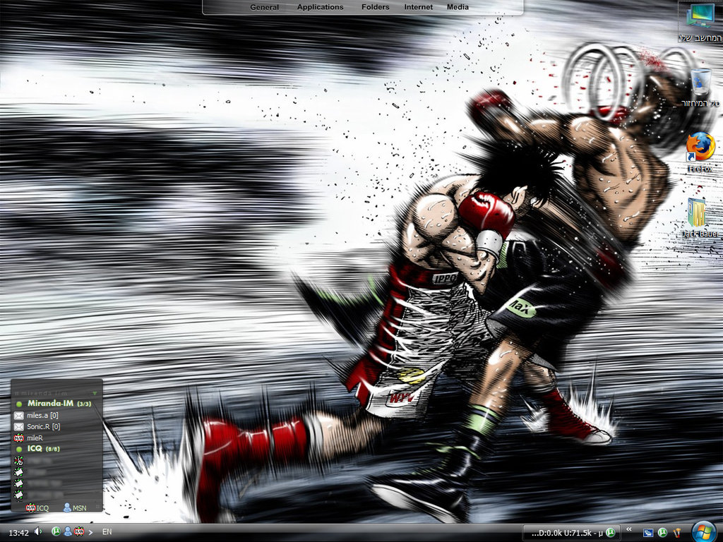 24 Hajime No Ippo Wallpapers On Wallpapersafari