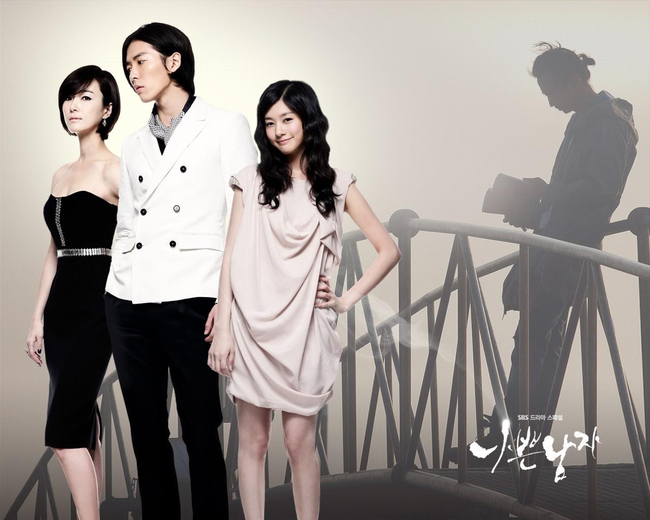 bad guy   Korean Dramas Wallpaper 21700374 1280x1024