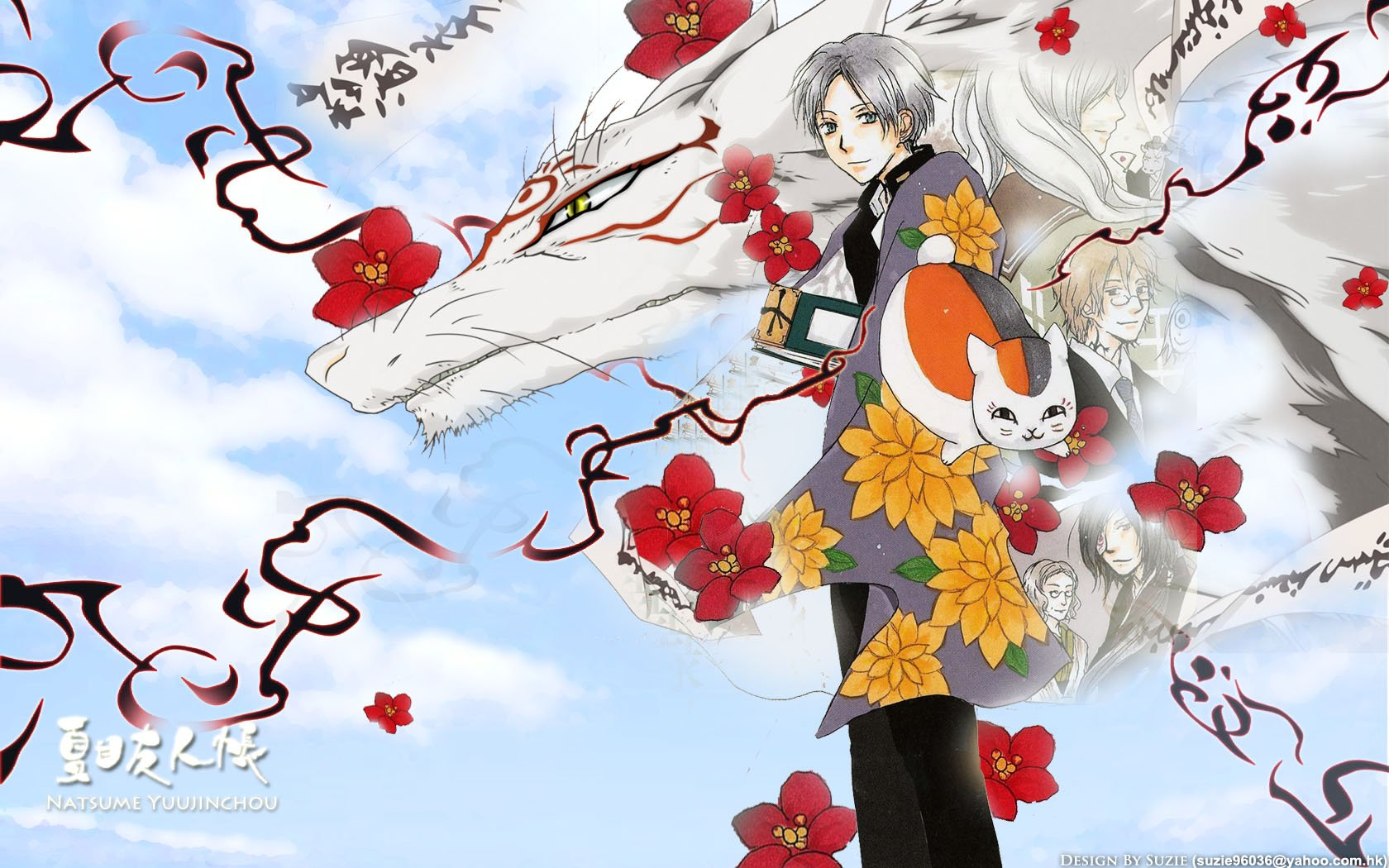 Natsume Yuujinchou Wallpapers Widescreen 9U4IWW4   4USkY 1680x1050