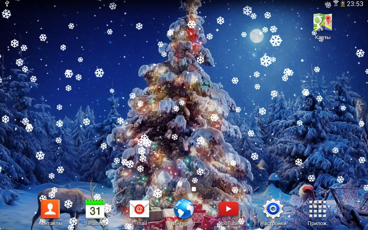Christmas Live Wallpaper For Pc   Live Christmas Desktop 1280x800
