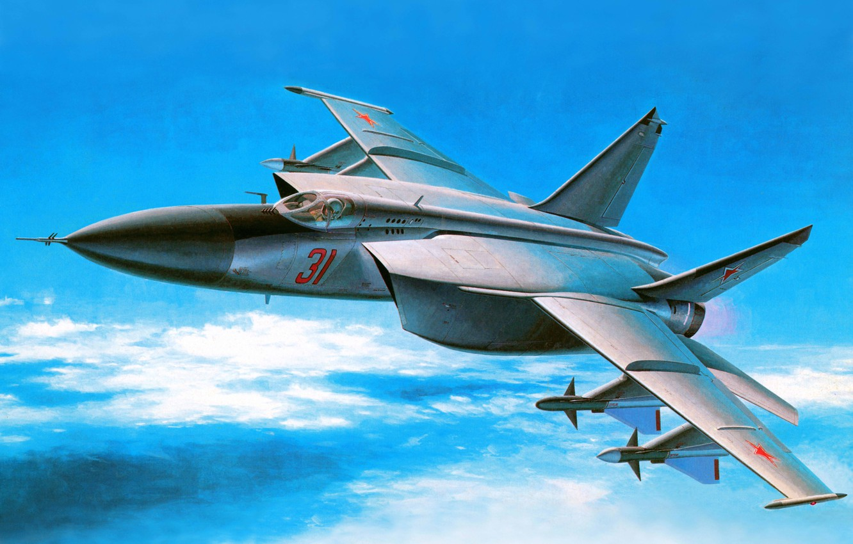 Wallpaper the sky figure art generation fighter interceptor 1332x850