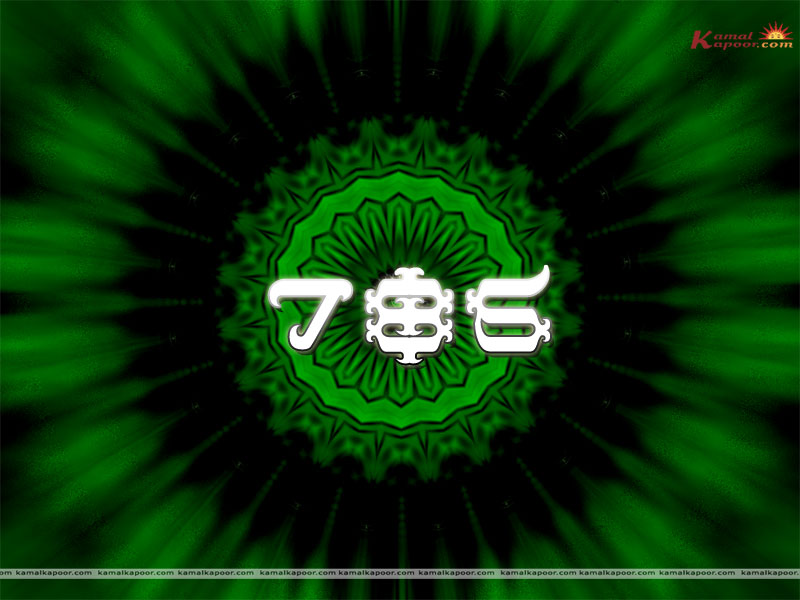 786 Wallpaper Muslim 786 Wallpaper 786 Lucky Number Wallpaper for 800x600
