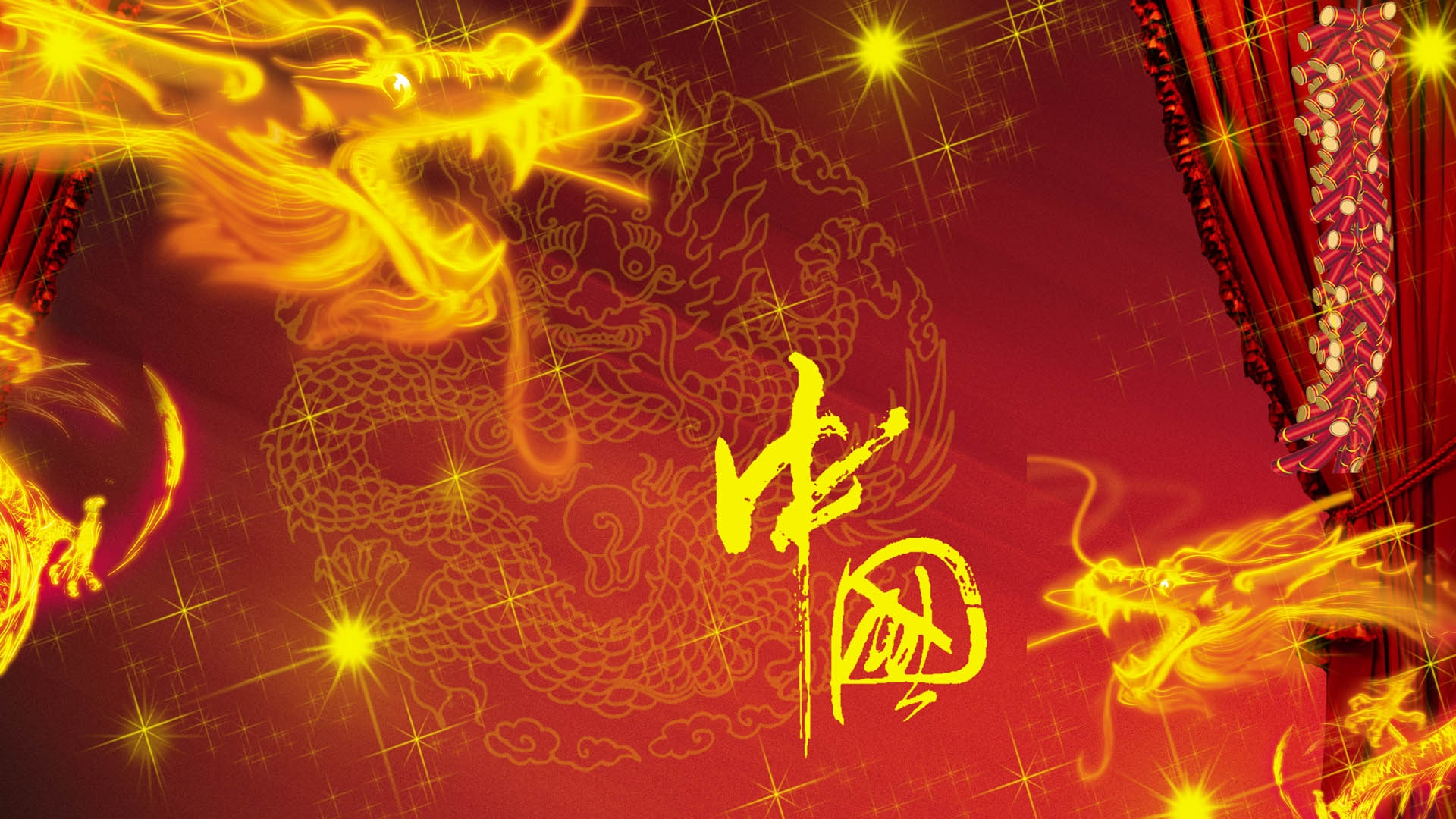 chinese dragon Computer Wallpapers Desktop Backgrounds 1920x1080 1920x1080
