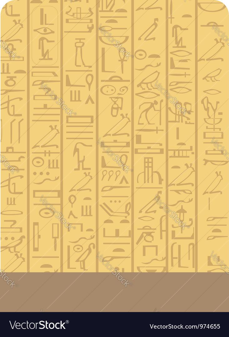 Egypt background Royalty Vector Image   VectorStock 734x1080