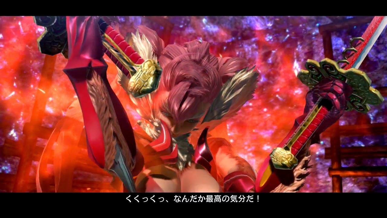 Games Movies Music Anime Onechanbara Z2 Chaos   Debut Trailer 1280x720
