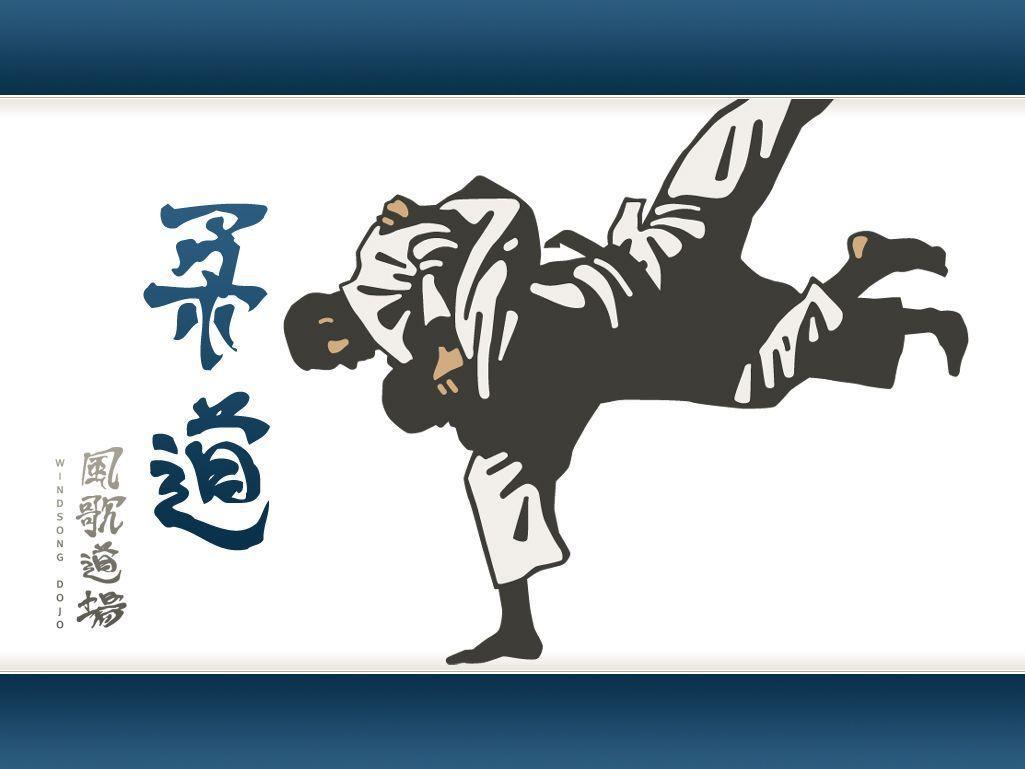 Judo Wallpapers 1025x769