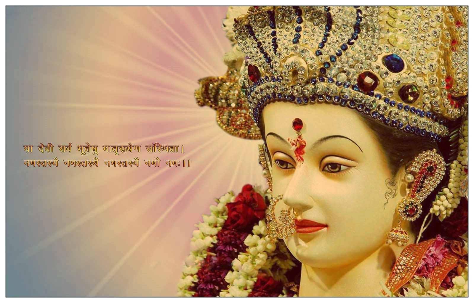 Wallpaper download karo - Hd Durga Maa Wallpapers