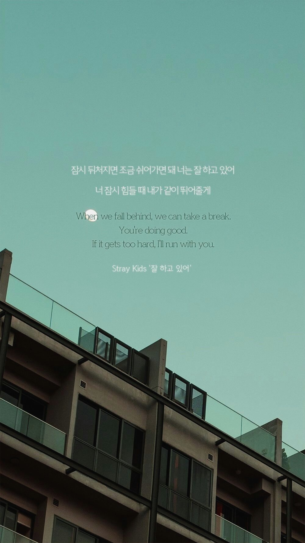 Korean Aesthetic Quotes Wallpapers posted by Samantha Tremblay 1000x1780