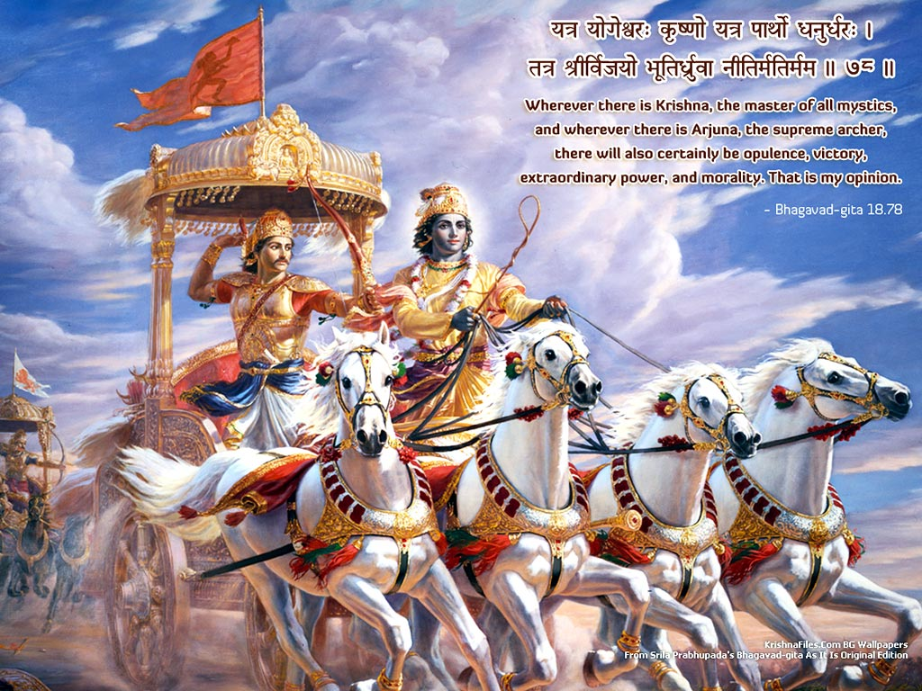 Bhagavad Gita Wallpaper Download 1024x768