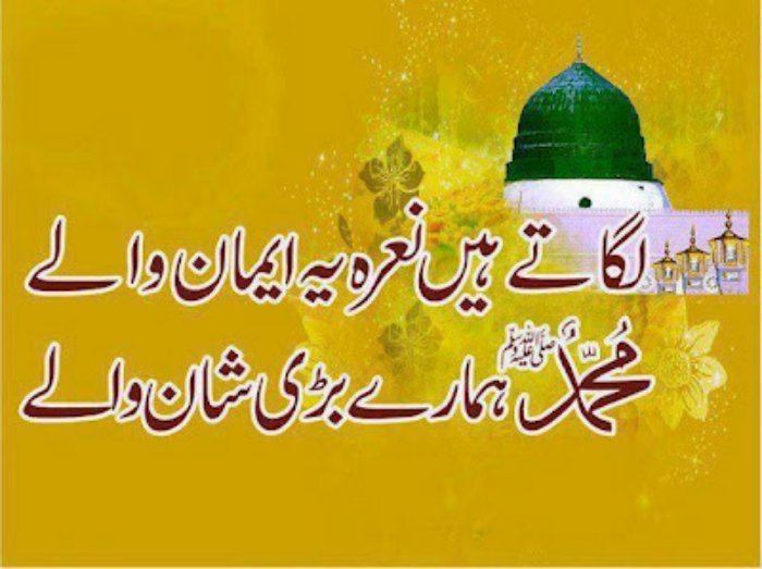 Islamic Urdu Poetry Urdu Poetry SMS Sad Love Pic Wallpaper Ahmed Faraz 700x523