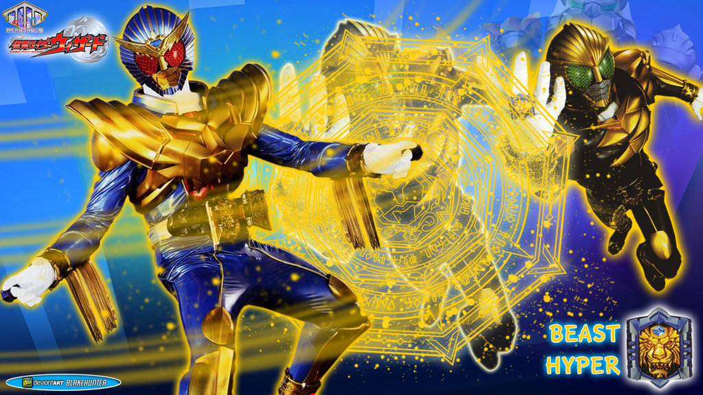 DeviantArt More Collections Like Kamen Rider Wizard Land Style by 1024x576
