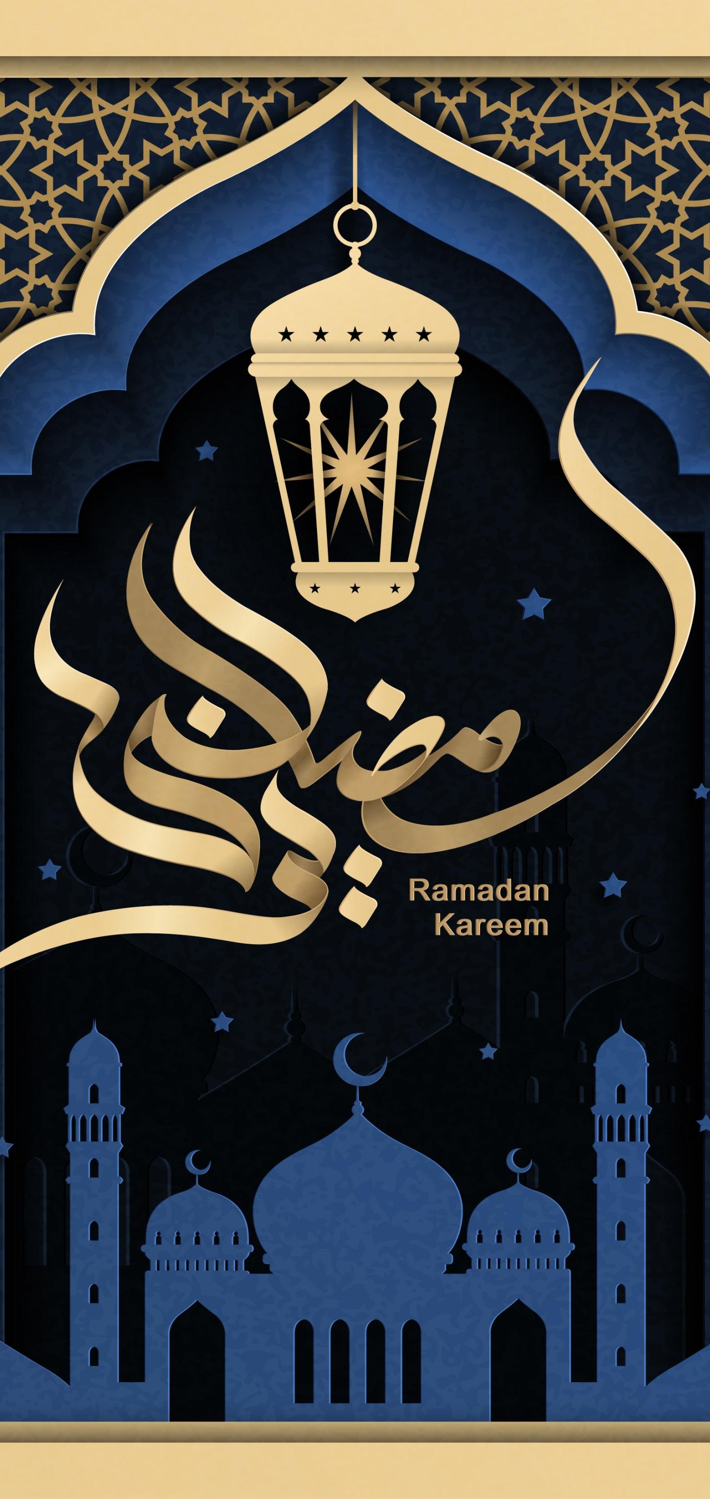 Ramadan Kareem Iphone Wallpaper   KoLPaPer   Awesome HD 1440x3040
