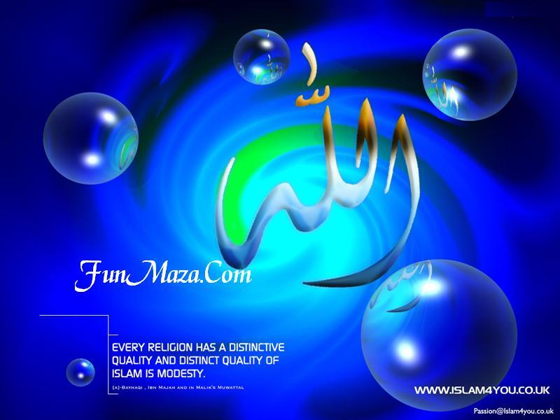 islamicorg786 islamic wallpapers 800x600