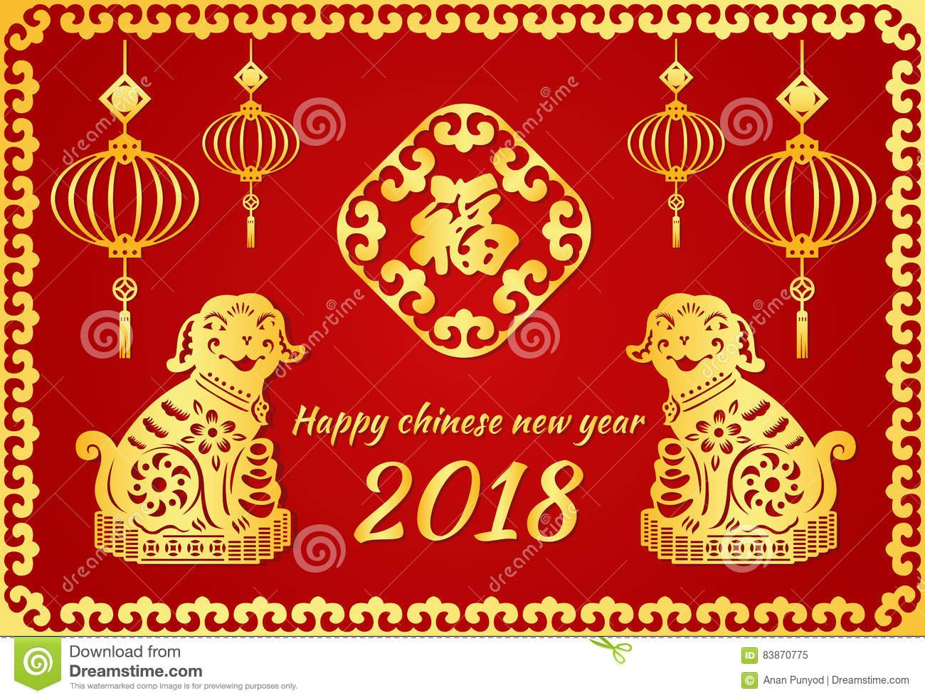 wallpaper chinese new year 2018 Merry Christmas Happy 1300x984