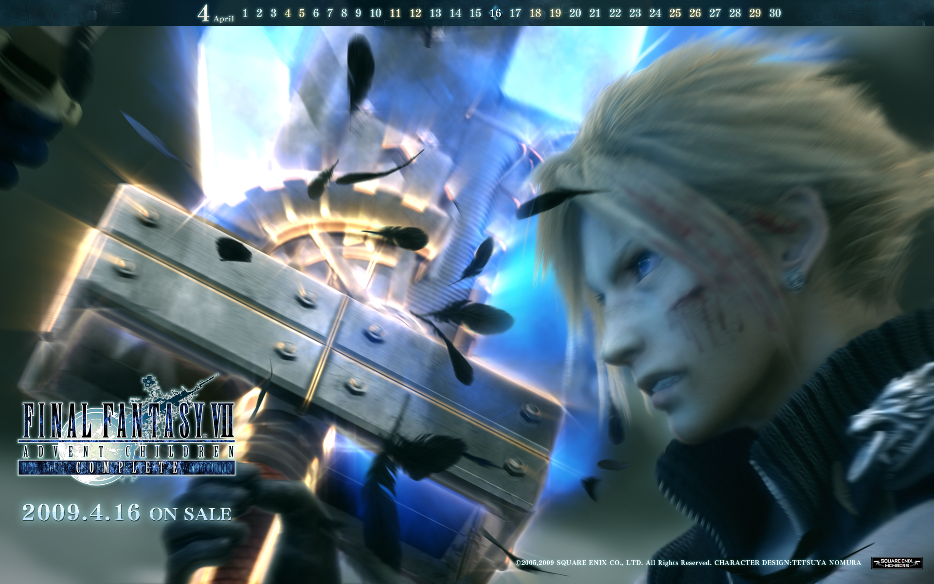 Two new Final Fantasy VII Advent Children Wallpapers from 1920x1200