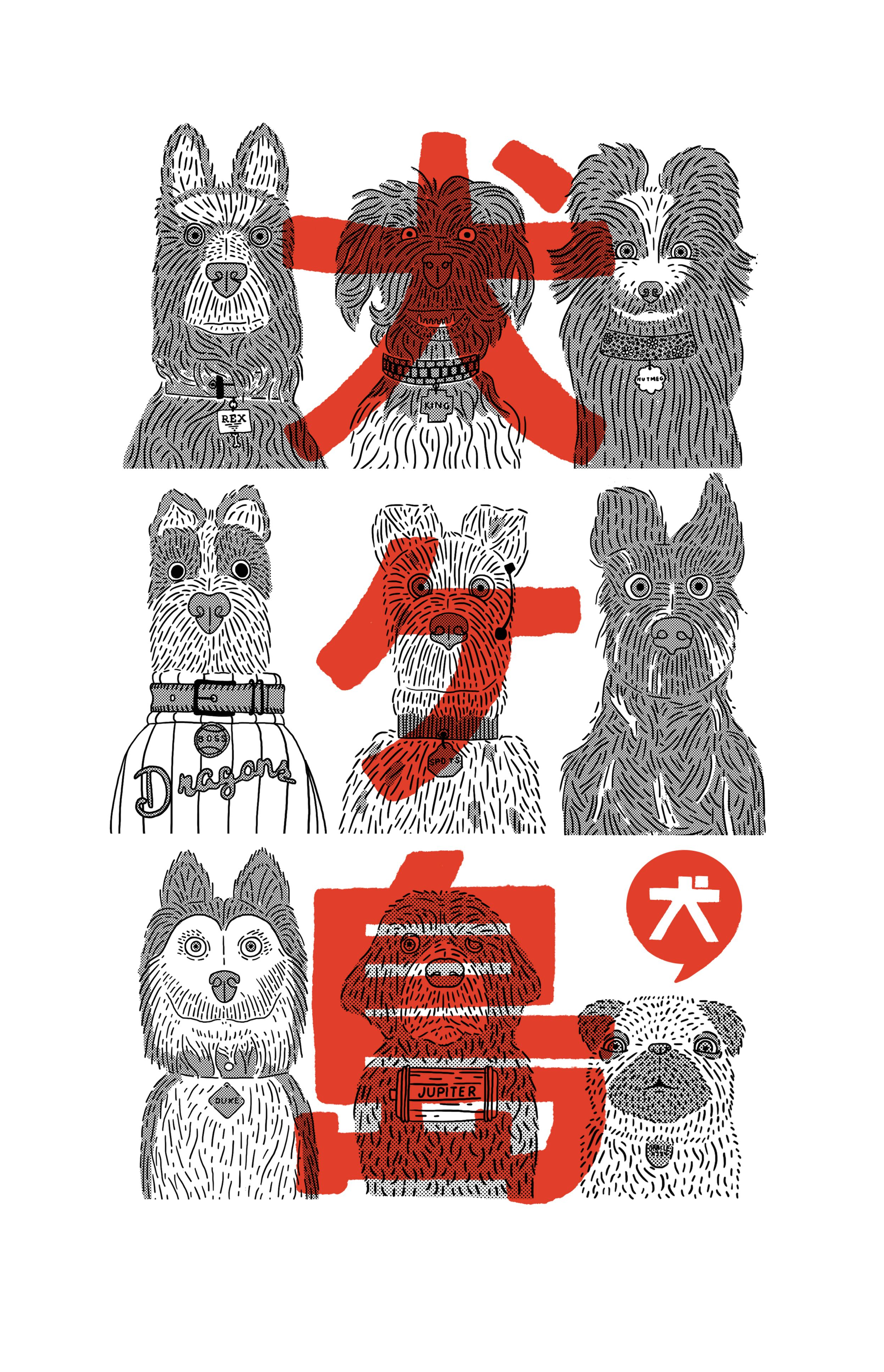 Isle of Dogs   Wes Anderson graphic design in 2019 Isle of 2493x3870