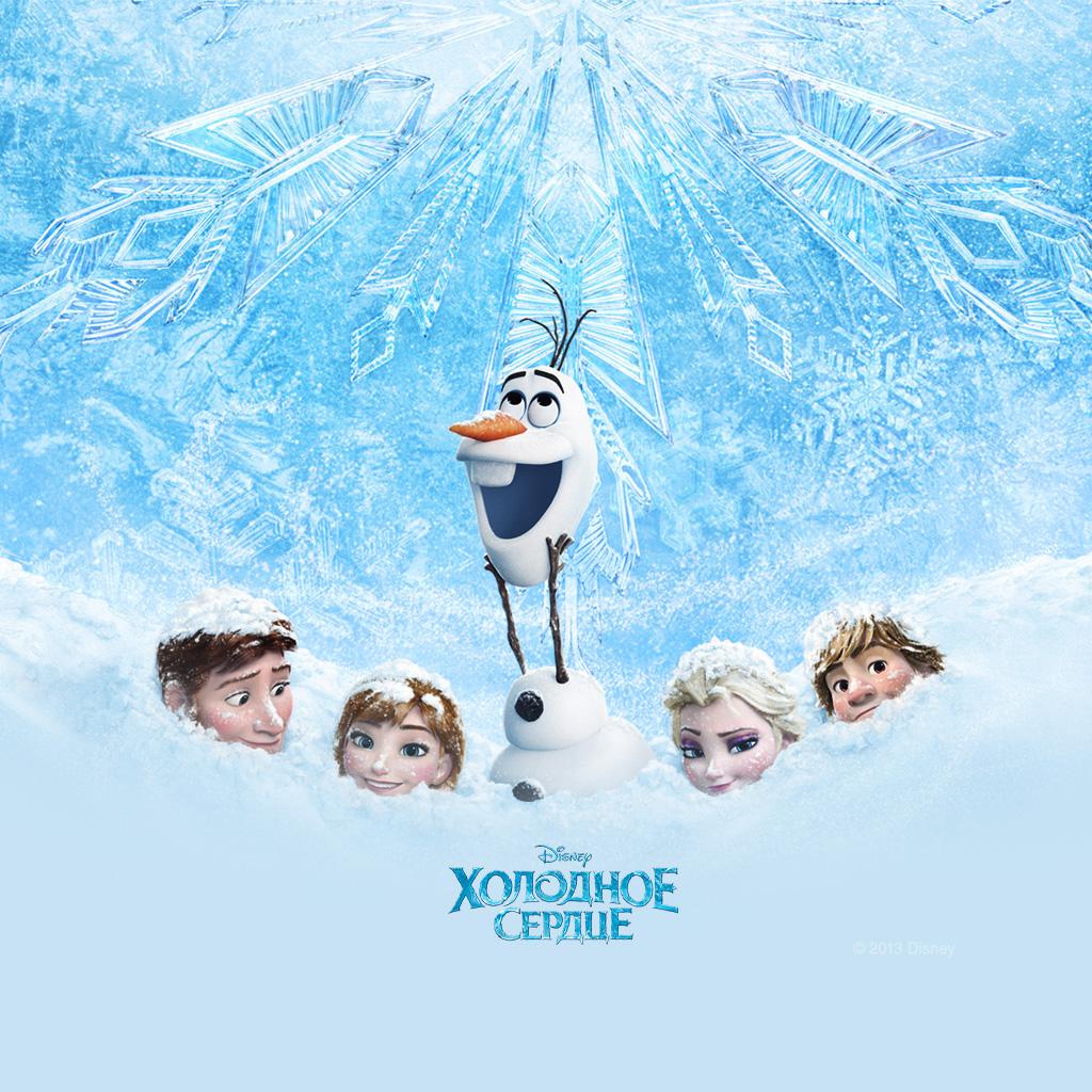 46 Disney Frozen Wallpaper For Ipad On Wallpapersafari
