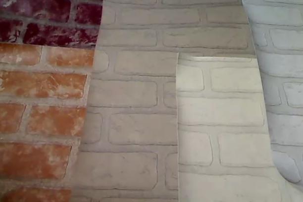 Amazon Faux Brick Wallpaper 612x408