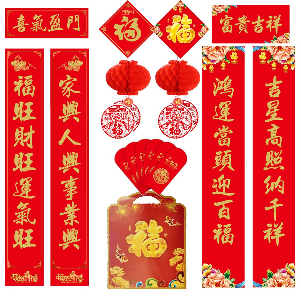 Premium Chinese Couplets Update 2020 Chinese New Year Decorations 1001x1001
