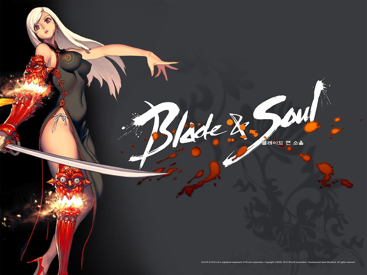 Blade And Soul Wallpaper HD 13263 Wallpaper Game Wallpapers HD 1280x960