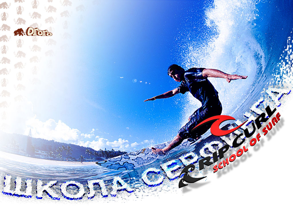 Surfing Screensavers Related Keywords Suggestions   Surfing 1024x768