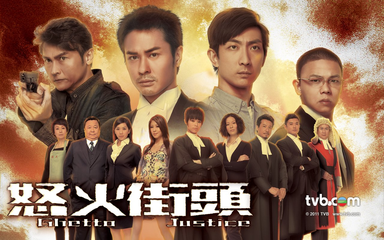 Ghetto Justice Cast Sam Lee Kevin Cheng Myolie Wu Sharon Chan 1280x800