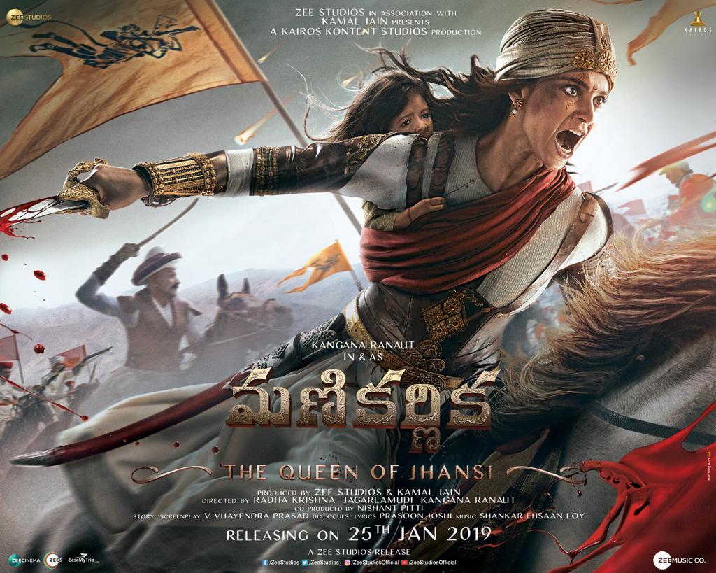 Manikarnika The Queen of Jhansi 2019   Photo Gallery   IMDb 1024x819