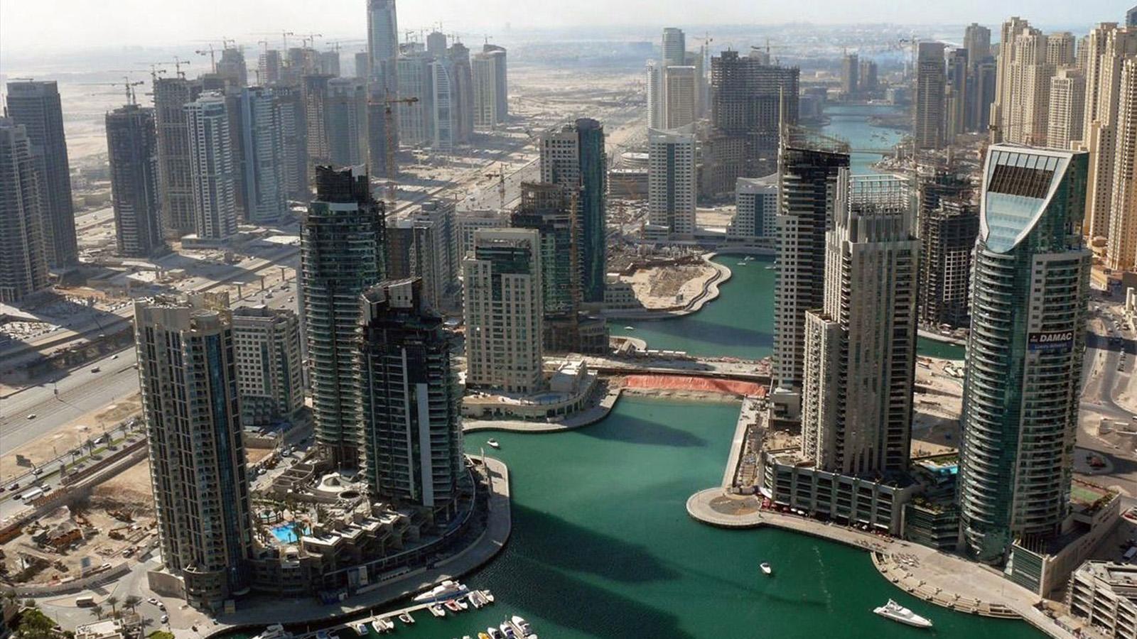 Dubai City Overlook Wallpaper Wallpapers in blog 1600x900