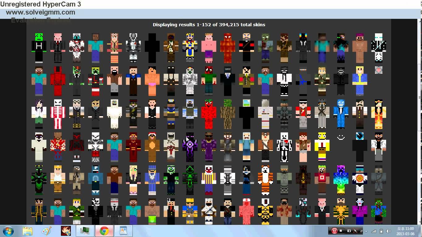 too many skins mod LOLOLOLOLLOO9OLOL pinterestcom 1364x768