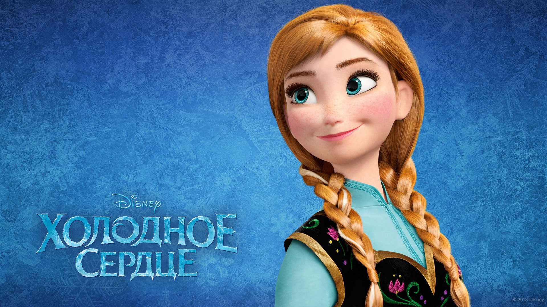 Elsa and Anna images Frozen Russian Wallpapers HD wallpaper and 1920x1080