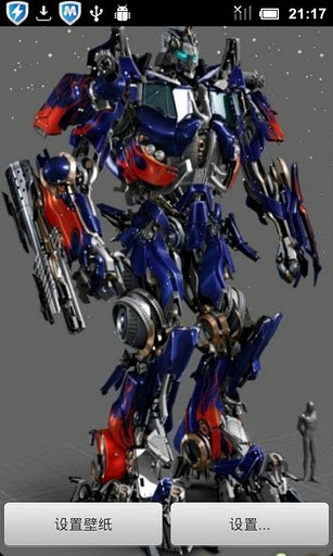 View bigger   Transformers live wallpaper for Android screenshot 307x512