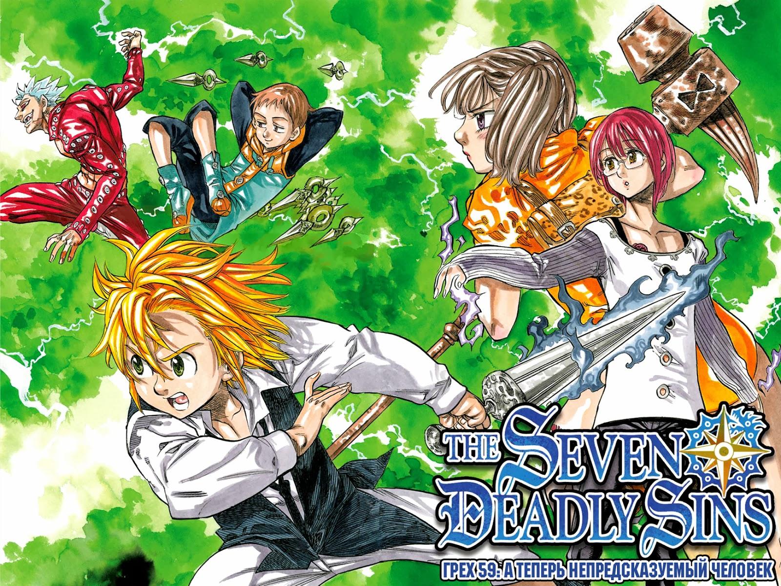 Anime 7 Deadly Sins