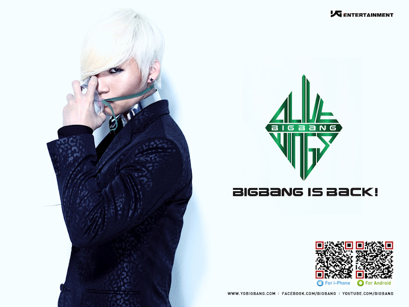 GDBB FOREVER [WALLPAPER] BIGBANG ALIVE WALLPAPER 800x600