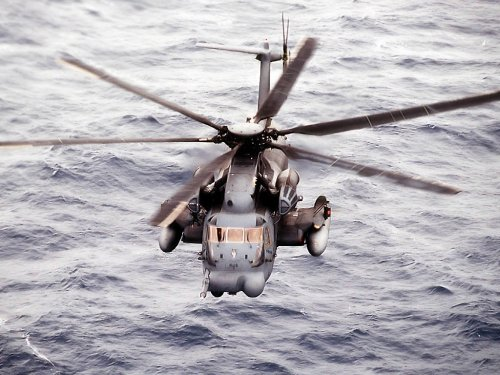 Related wallpapers military helicopter helicopters mh 500x375