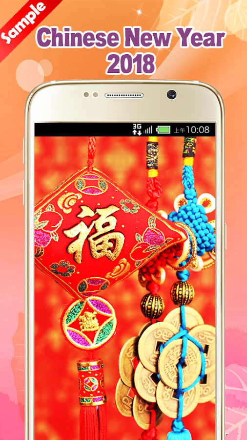 Chinese New Year 2018   Android Apps on Google Play 506x900