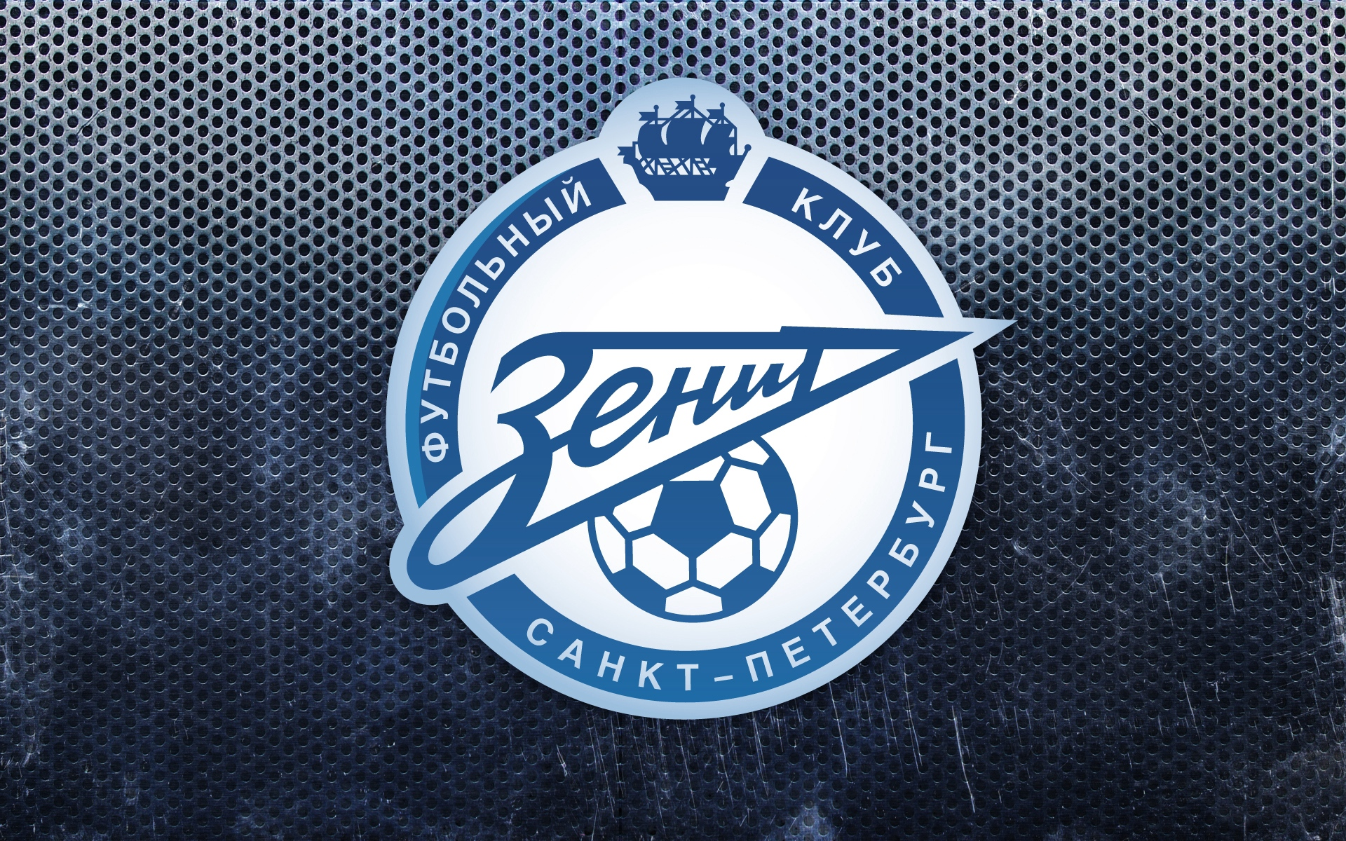 Download wallpaper 1920x1200 zenith football logo football team 1920x1200
