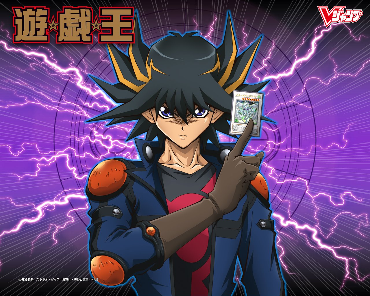 How to draw yu gi oh cards wallpaper   Hellokidscom 1280x1024