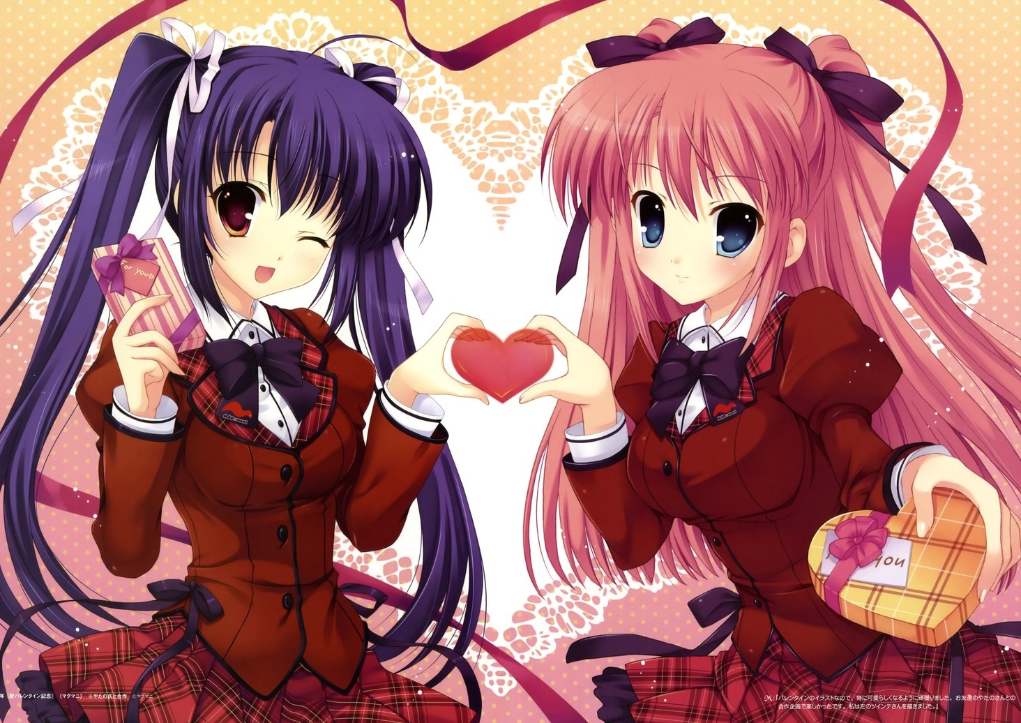 In This Anime Wallpaper Two Cute Anime Girls Are Making A Valentines 1464x1036