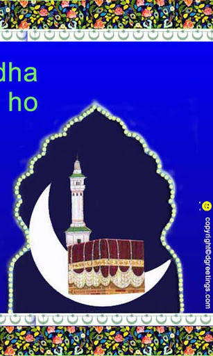 Download Eid al Adha Wallpapers for android Eid al Adha Wallpapers 2 307x512