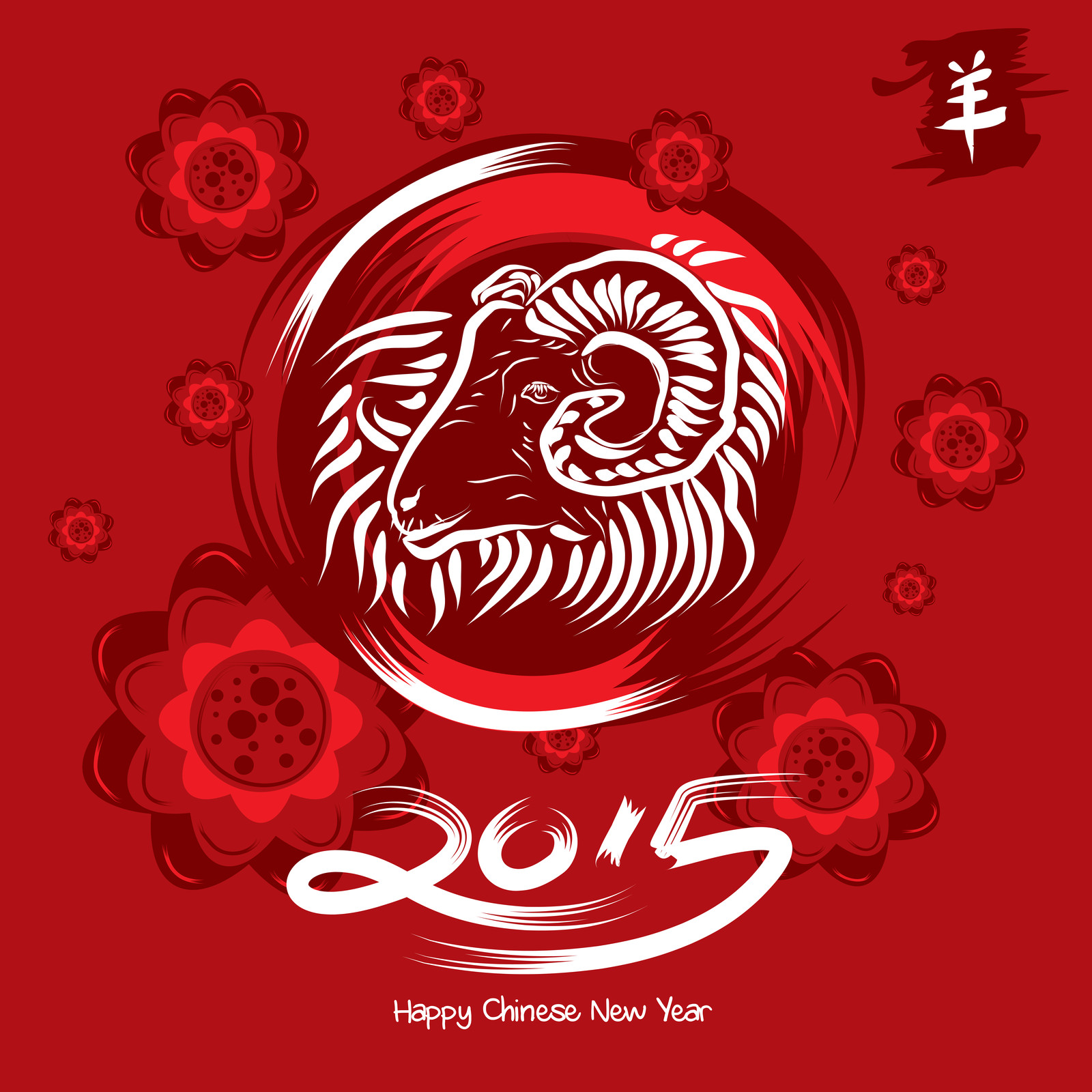 2015 Chinese New Year Wallpaper IPhone Wallpaper 1600x1600