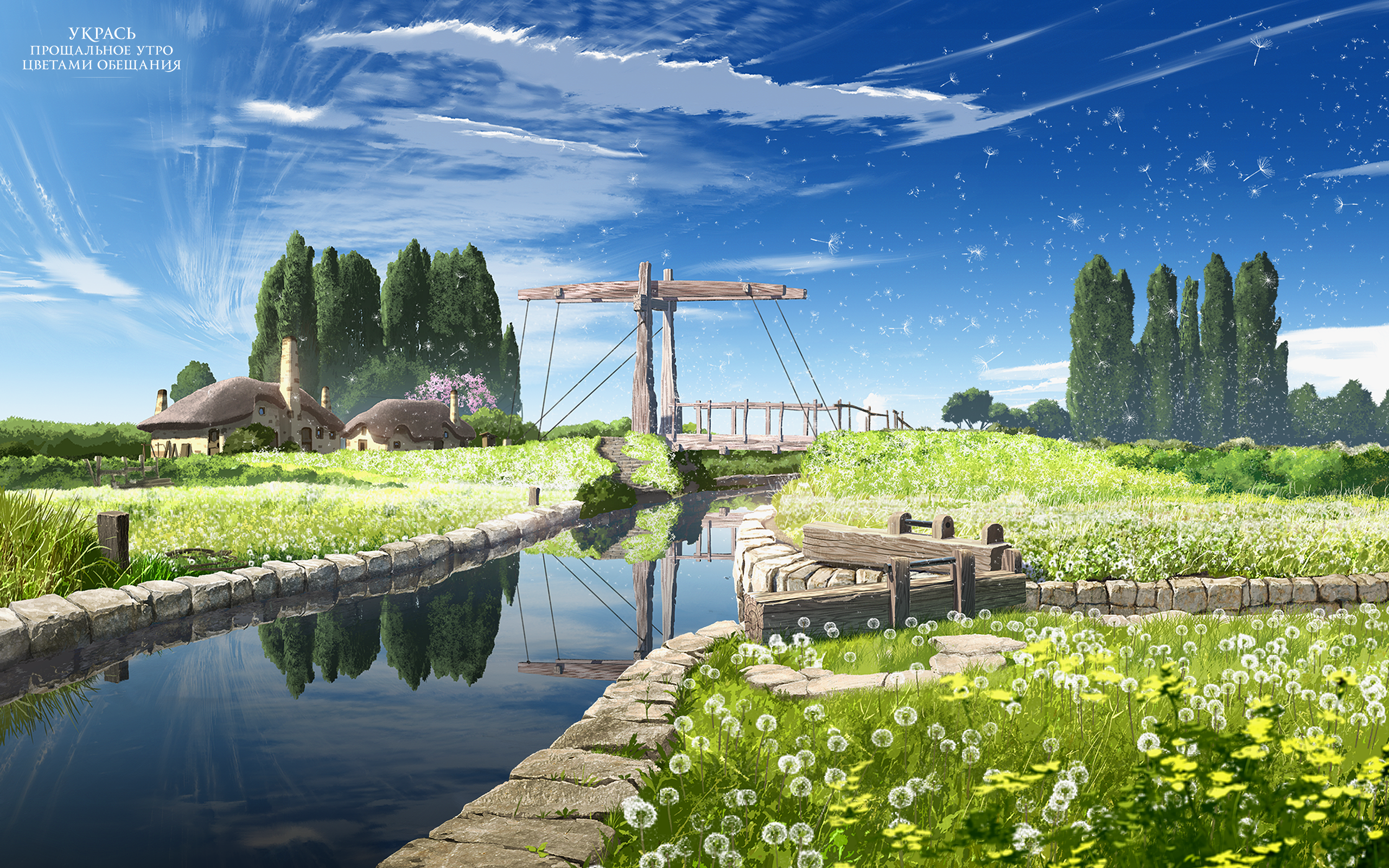 Maquia When the Promised Flower Blooms HD Wallpaper Background 2560x1600