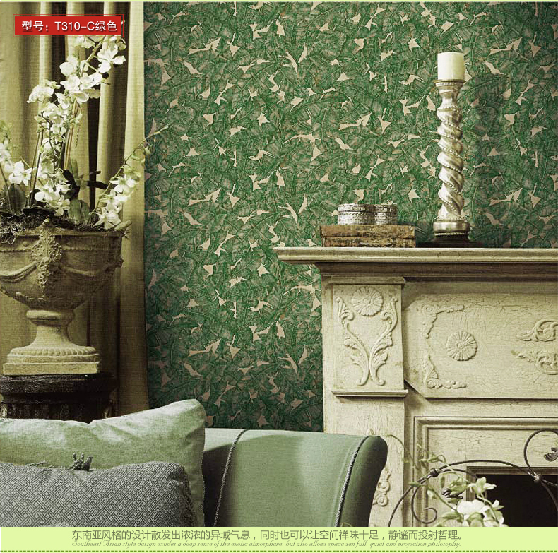 2015 Hot sale Adherents green banana leaf non woven wallpaper ab 790x783