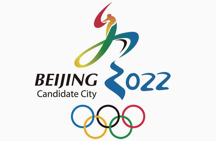 Its Nice That Beijing 2022 Winter Olympics announces 724x474