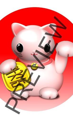 Aumentar   Captura de pantalla de Lucky Cat oro wallpaper para Android 307x512