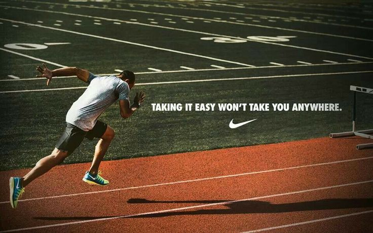 Nike track and field quotes 736x460