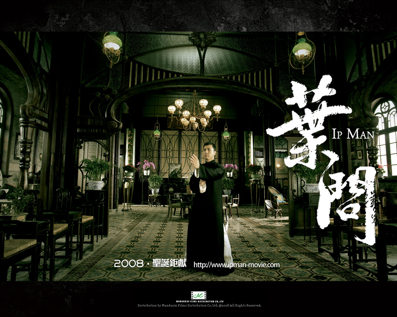 Top High Quality Ip Man Images   Awesome Collection 1280x1024